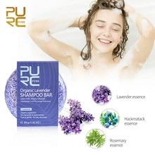 PURC organiczny lawendowy szampon Bar 100% czysty i wegański ręcznie robiony na zimno szampon do włosów żadnych chemikaliów lub konserwantów 11.11