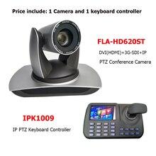 ועידת וידאו מערכת HDSDI DVI IP PTZ שידור מצלמה 20x זום בתוספת onvif מקלדת בקר לחדר ישיבות פתרון