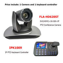 Video ConferenceระบบHDSDI DVI IP PTZออกอากาศกล้อง 20xซูมOnvifคีย์บอร์ดคอนโทรลเลอร์สำหรับห้องประชุมSolution