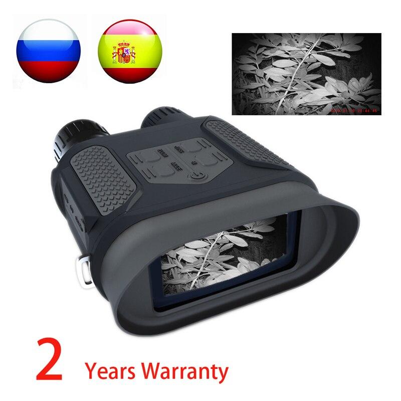 NV400B 7X31 infued Digital caza visión nocturna binoculares 2,0 LCD militar día y visión nocturna gafas telescopio para de caza