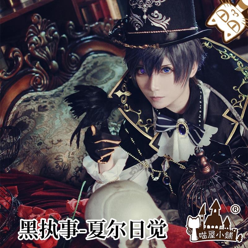 Image 2 - Anime Black Butler Ciel Phantomhive Sun Awaken Dress Cosplay Costume Yume 100 Cos Halloween Outfit HAnime Costumes   -