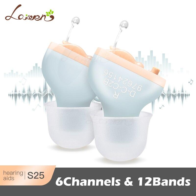 S25 слуховые аппараты Невидимый усилитель звука цифровой 6 каналов 12 полос слуховые аппараты слуховой аппарат Потеря слуха дропшиппинг Слуховые аппараты      АлиЭкспресс