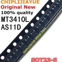 10 шт. MT3410L AS11D SOT23 MT3410 AS1SD SOT-23 AS15D SOT23-5 SOT SMD новый и оригинальный чипсет IC