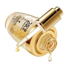 BIOAQUA 24 K Gold Face Cream Whitening Moisturizing 24K Gold Day Creams & Moisturizers 24K Gold Esse