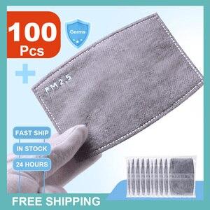2-200 шт. PM2.5 маска, фильтрующая бумага, 5 слоев, Пылезащитная маска для рта, одноразовая маска из углеродного хлопка для защиты фильтров для взр...