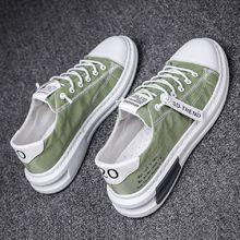 Обувь; Мужская обувь; Летние низкие мужские парусиновые туфли;