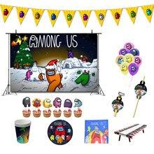 Entre nós decorações de festa de aniversário jogo tema favores supplys banner copos palhas