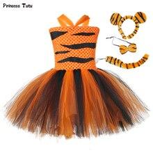 Платье пачка для девочек с тигром, наряд с животным зоопарком для маленьких девочек, причудливые вечерние платья для выступлений, детские костюмы на Хэллоуин