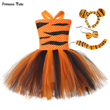 Tiger Girls Tutu Dress Outfit Zoo Animal Toddler Baby Girl Fancy Performance Birthday Party Dresses Kids Halloween Costumes Set