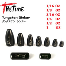 TheTime Texas /Carolina /Drop Shot Rig Tungsten Sinkers 1/16-1 OZ Bullet Weights Columnar 1.8-28g Bass Fishing Lures Accessories