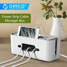 ORICO ABS пластик провода коробка для хранения Кабельный организатор мощность линия намотки