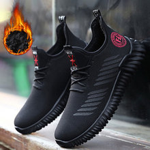 Winter Casual Mens Printed Fur Cotton Shoes Warm Male Platform Speed Trainer