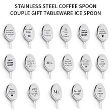 Кофейная ложка с буквенным принтом, длинная ручка, кофейный чай, мороженое, столовая посуда, десертная ложка на День святого Валентина, ново...