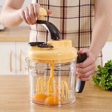 Ручной Кухонный комбайн ручной измельчитель для яиц блендер для овощей Мясорубка измельчитель фруктов C44