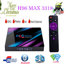Android 9.0 H96 Max TV Box RAM 4GB 32GB 64GB ROM TV Box H96 Max RK3318 4K 2.4G/5G WIFI Bluetooth Media Player PK TX3 Mini TV Box(China)