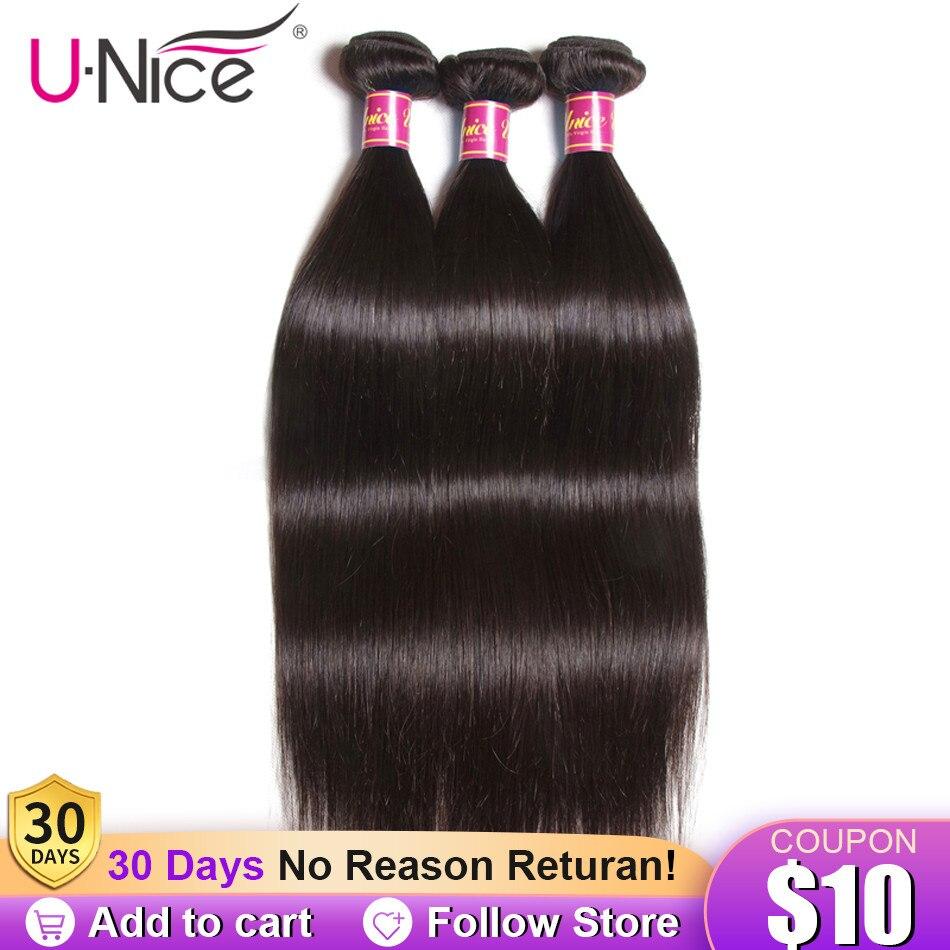 Mechones de pelo liso brasileño UNICE, mechones de cabello de Color Natural humano 100%, mechones de cabello humano postizo, extensiones de cabello Remy 1/3/4 uds, envío gratis