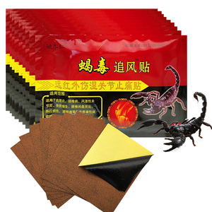 104pcs/13bag Knee Joint Pain Relieving Patch Chinese Scorpion Venom Extract Plaster for Body Rheumatoid Arthritis Pain Relief