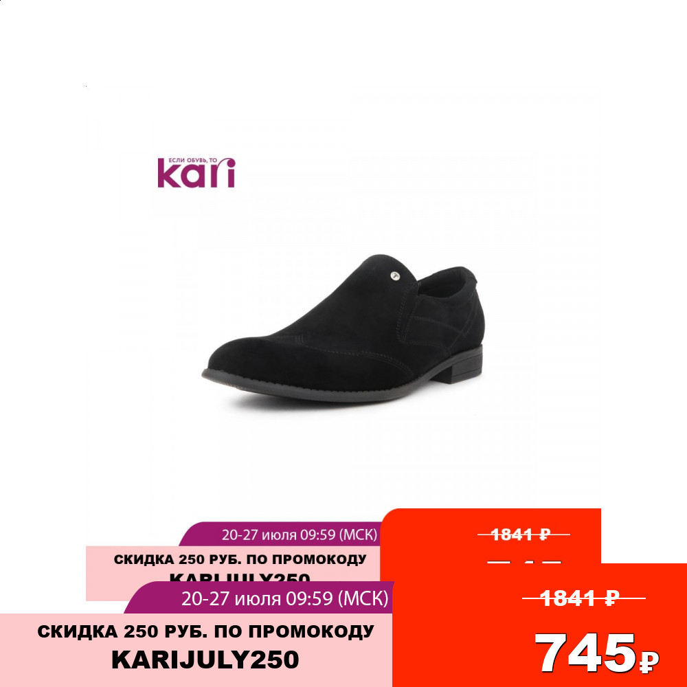 Туфли T.TACCARDI мужские классика K5162LC 8C|Туфли|   | АлиЭкспресс