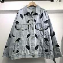 Модная весенне осенняя Тяжелая промышленная джинсовая куртка