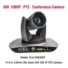 ระยะทางยาว 2MP 30Xซูม 3G SDI DVI IP Video Conferenceกล้องPTZสำหรับโบสถ์Live Broadcasting