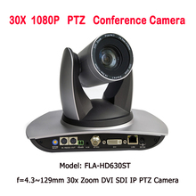 Long Distance 2MP 30X Zoom 3G SDI DVI IP Video Conference PTZ Camera
