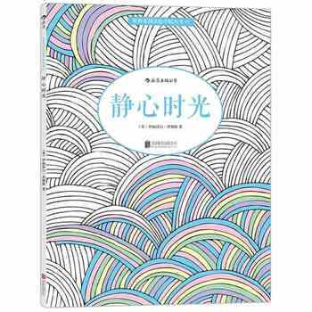 100pages beautiful girl colouring book secret garden coloring book for relieve stress kill time graffiti painting drawing book 76 Pges Meditation time adult coloring books graffiti drawing panting book for Children Adult Relieve Stress secret garden LW002