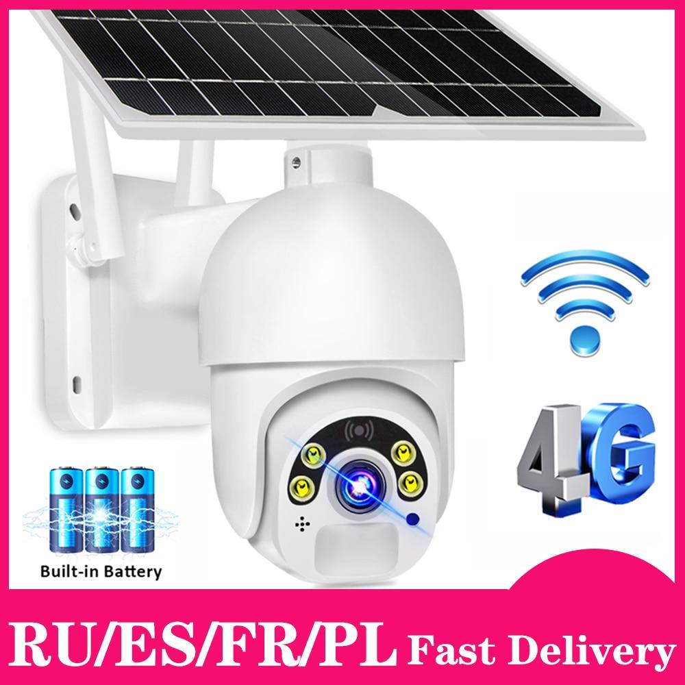 WIFI Camera Outdoor 3G 4G Sim Card 1080P HD Bulit-in Battery Solar Wireless PTZ IP Camera WI-FI Street Video Surveillance CCTV