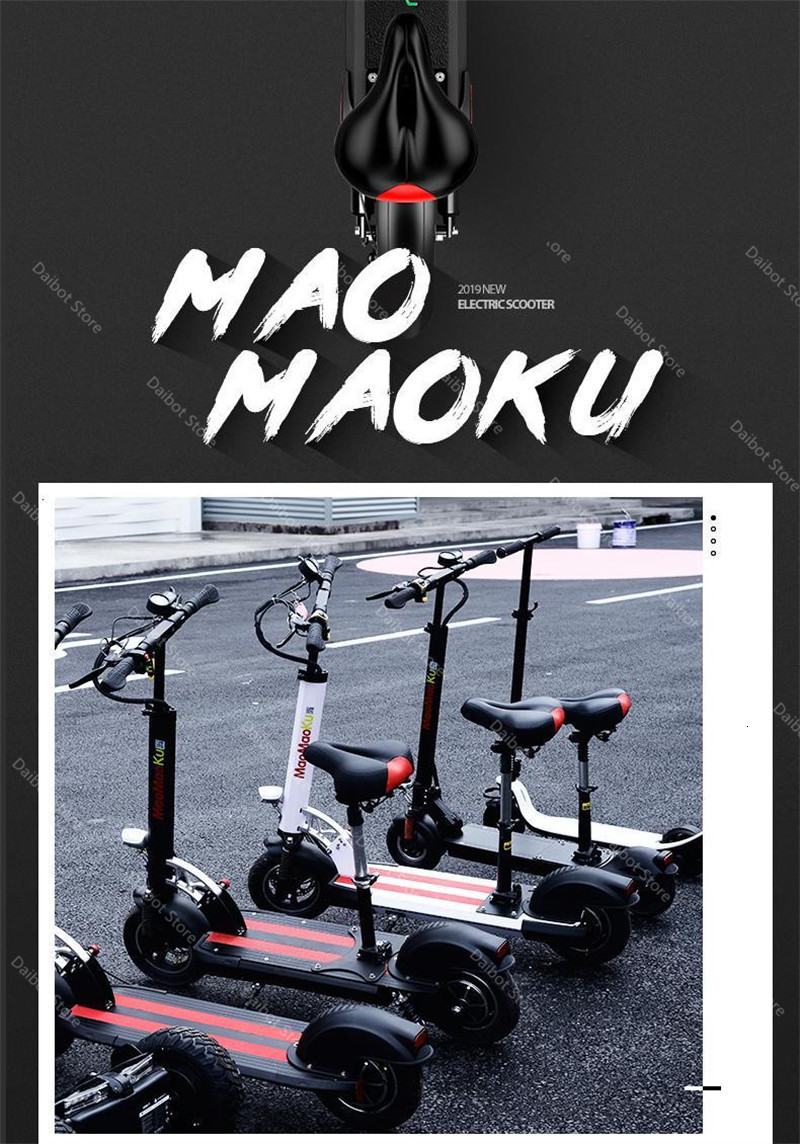 1200W 60V Electric Scooters Adults Two Wheels Electric Scooters High Speed 60KMH Folding Powerful Electric Bike With Seat (10)