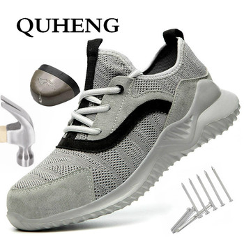 QUHENG Casual Puncture Proof Boots Breathable Security Sneakers Comfortable Industrial Shoes Mens Steel Toe Work Safety Shoes