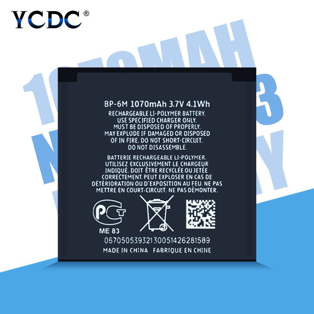 3.7V 1100mAh BP-6M/BP6M/BP 6M <font><b>Mobile</b></font> <font><b>Phone</b></font> Battery For <font><b>Nokia</b></font> N73 N77 N93 N93S 3250 6151 <font><b>6233</b></font> 6234 6280 6282 6288 6290 9300i 9300 image