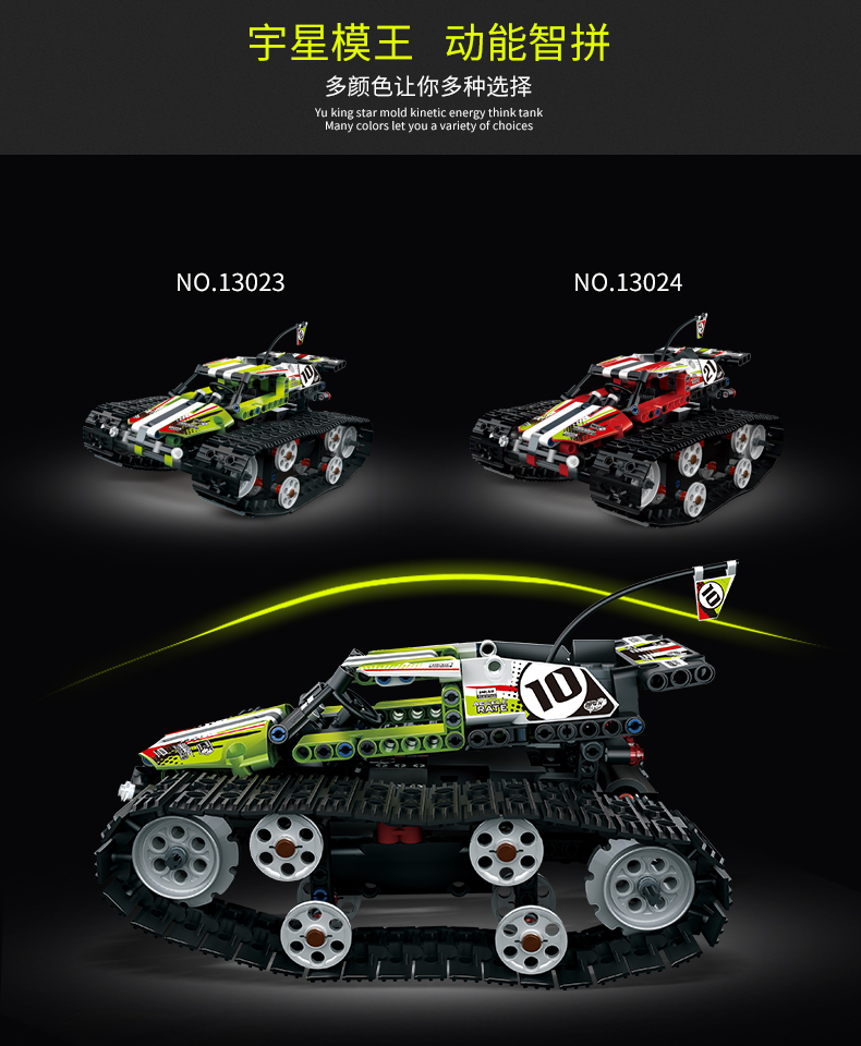 MOULD KING Crawler RC Tracked Racer Compatible 42065 MOC 13023 13024 Building Block 9