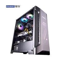 IPASON игровые компьютеры AMD R7 3700X Дискретная карта RX5700 8G 256G SSD DDR4 16G ram для игр PUBG сборка настольных игровых ПК