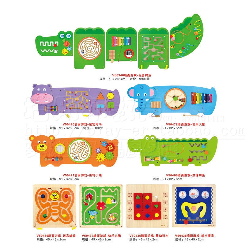 Viga Early Education Wall Game Nursery Wall-Board Wall Decoration Game Wall Toy