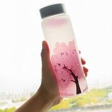 420 мл Вишневый градиентный цвет стеклянная бутылка для воды с защитной сумкой для детей, студенческие милые модные спортивные бутылки для напитков