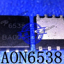 1Pieces new Original AON6538 AO6538 6538 QFN8     In stock real picture