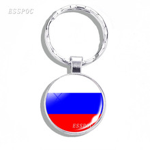 34 Country Flag Keychain Fashion National Picture Glass Cabochon Metal Keyring Handmade Jewelry Christmas Gifts