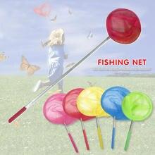 Лидер продаж детская рыболовная сеть 85 см для использования