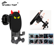 Sumitap Gravity Car Phone Holder Mobile Phone Air Vent 360 Cell Phone Auto Stand Support Universal Car Mount Clip Holder Bracket