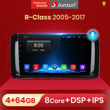 Rádio do carro de junsun v1 android 10.0 multimídia estéreo automático para mercedes benz r-classe w251 r280 r300 r320 r500l 2005-2017 2 din dvd