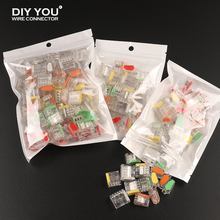 30/50/100Pcs/Bag Mini Fast Push-in Wire Connector PCT-252/253/254/255 2 3 4 5 Conductor Terminal Block 18-12AWG For Junction Box цена 2017