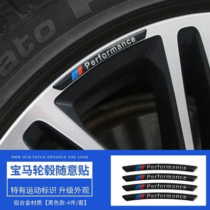 Ступицы колеса для автомобиля для ключей от автомобиля с металлическим украшением, наклейка для BMW X1 X2 X3 X4 X5 X6 e36 e39 e70 1/2/3/4/5/6/7 серии Аксессуары