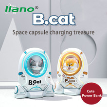 LLANO 10000mAh Power Bank Fast Charge Portable Charger Spaceship PowerBank 10000 mAh USB Cute PoverB