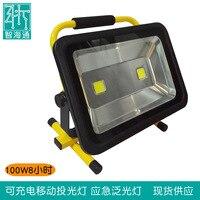 Barato Nuevos productos 100W de carga LED lámpara de proyecto manual al aire libre China móvil Blackout