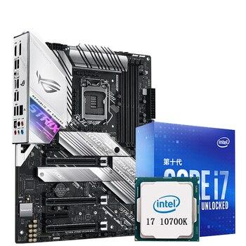ASUS ROG STRIX Z490-A GAMING snowstorm motherboard +I9-10900K/I7-10700K set