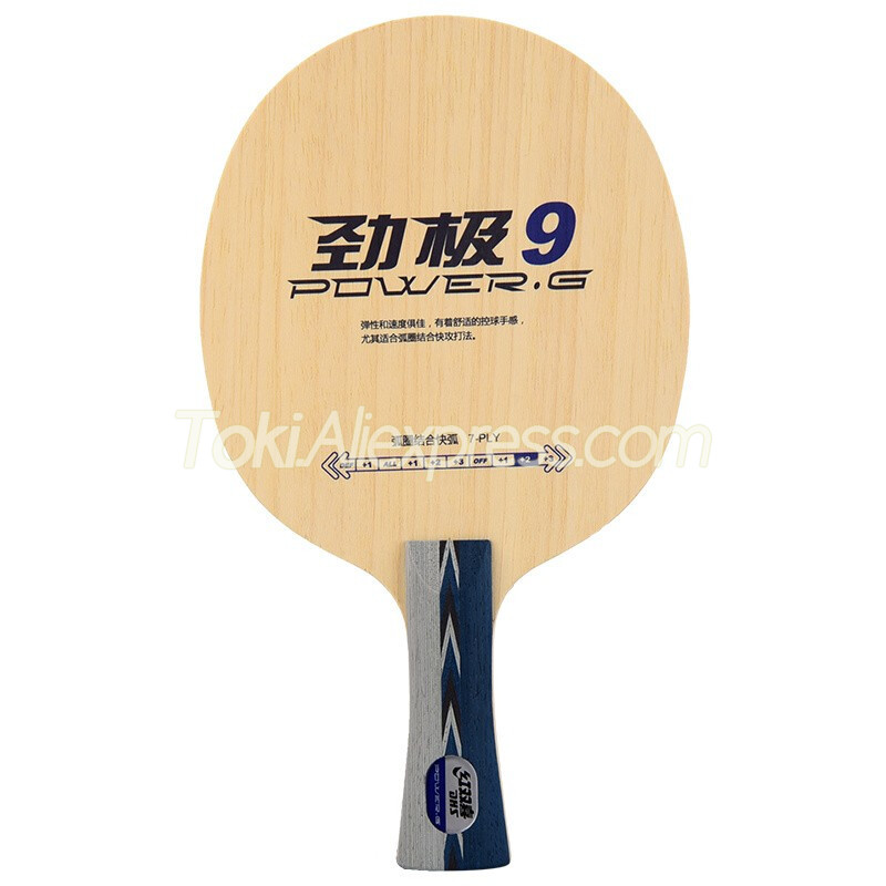 DHS PG9 / Power G 9 / PG-9 (Ship Without Box) Table Tennis Blade / Racket Original DHS Ping Pong Bat / Paddle
