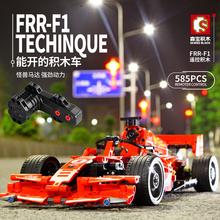 Creative MOC Technic Series The Red Racing Car Set Assemble Building Blocks Bricks Toy For Children Compatible with legoed стоимость