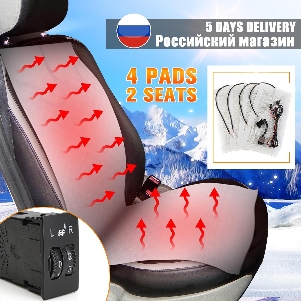 Universal Carbon Fiber Seat Heater 4 Pads with 2-dial 5-level Switch 2 Seats 12V