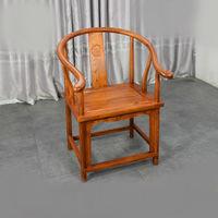 Novo palácio chinês cadeira ming e qing chinês cadeira de madeira maciça oficial executivo cadeira círculo antigo cadeira
