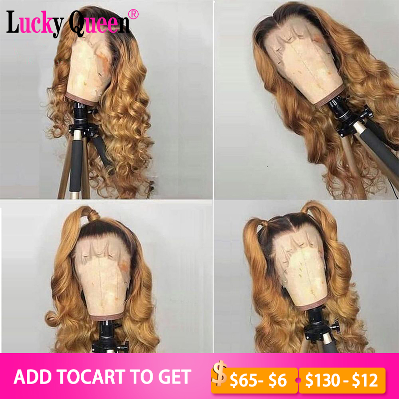 T1b/27 Ombre Color 13x4 Lace Front Human Hair Wigs For Black Women Pre Plucked Brazilian Remy Body Wave Lucky Queen Wigs