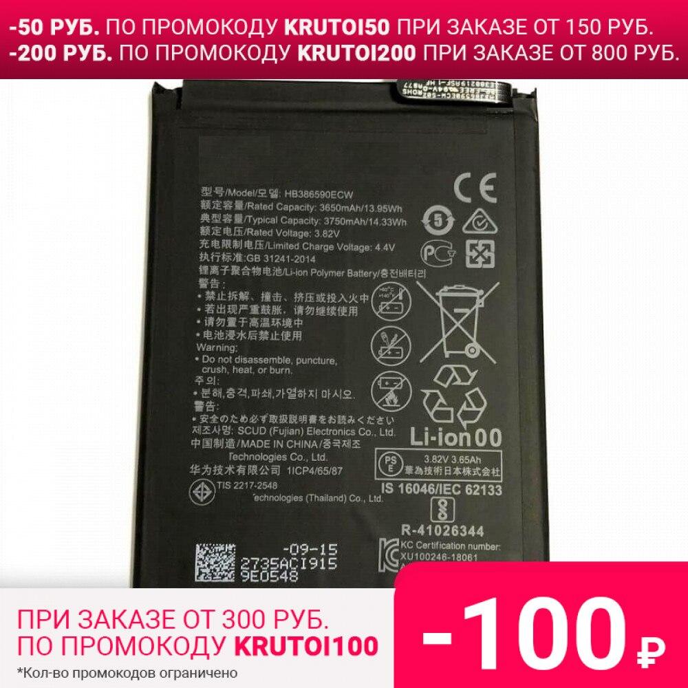Аккумулятор для телефона Huawei HB386590ECW, 3750 мАч, для Honor 8X, высококачественные Сменные Аккумуляторы